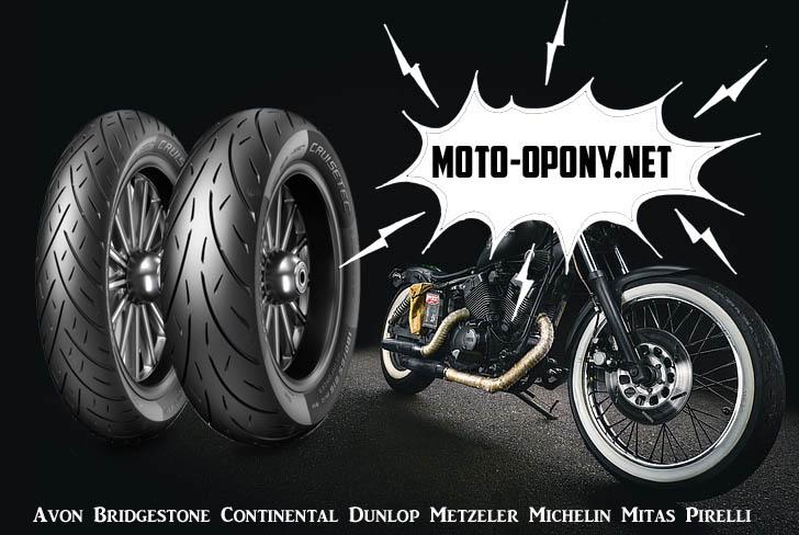 Oferujemy opony motocyklowe większości marek w niskich cenach!